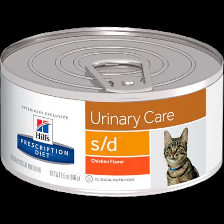 Hill's prescription diet feline s/d sabor pollo (lata)